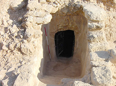 Click to Visit The Cave of John The Baptist